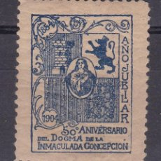 Sellos: AA6- VIÑETA AÑO JUBILAR 1904. 50 ANIVº DOGMA INMACULADA C. * LIGERA SEÑAL FIJASELLOS 27 X 33 MM. Lote 144272318