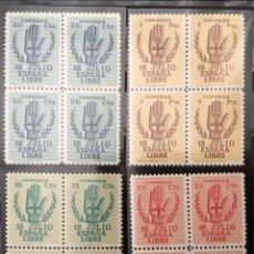 Sellos: ESPAÑA 1938 - II ANIVERSARIO DEL ALZAMIENTO NACIONAL. BLOQUE DE 4. CERTIFICADO GRAUS EDIFIL 851/54**. Lote 144280050