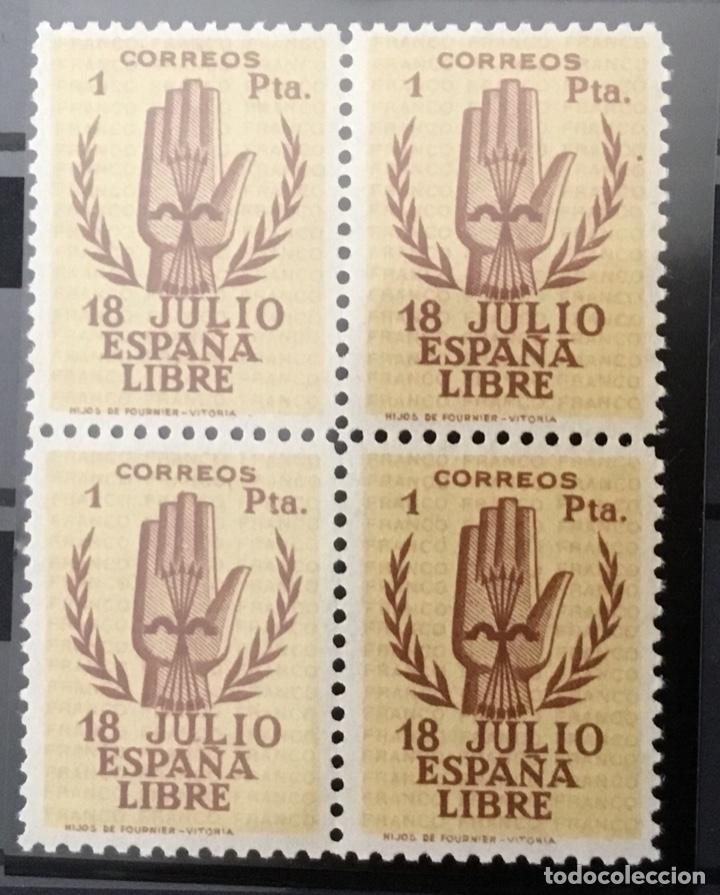 Sellos: España 1938 - II Aniversario del Alzamiento Nacional. Bloque de 4. Certificado Graus Edifil 851/54** - Foto 3 - 144280050