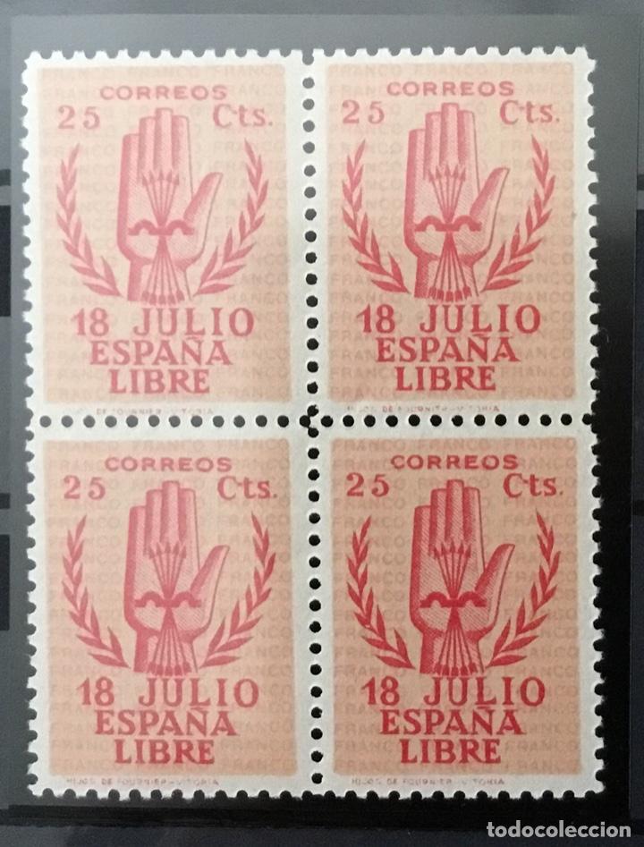 Sellos: España 1938 - II Aniversario del Alzamiento Nacional. Bloque de 4. Certificado Graus Edifil 851/54** - Foto 4 - 144280050