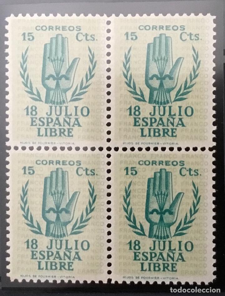 Sellos: España 1938 - II Aniversario del Alzamiento Nacional. Bloque de 4. Certificado Graus Edifil 851/54** - Foto 5 - 144280050