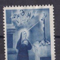 Sellos: AA7-VIÑETA CENTENARIO SANTA RITA 1957 (*) SIN GOMA. Lote 144294038