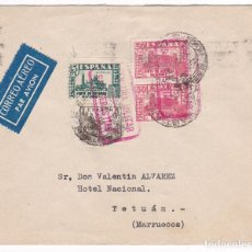 Sellos: F4-5- GUERRA CIVIL. CARTA SAN SEBASTIÁN - TETUÁN 1938 .CENSURA + SELLO JOSE ANTONIO. VARIEDAD SELLO. Lote 144669450