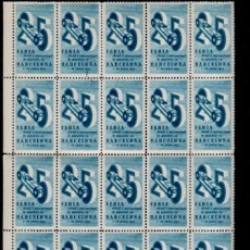 Sellos: L33-7. 25 FERIA OFICIAL E INTERNACIONAL DE MUESTRAS DE BARCELONA 1 - 20 JUNIO 1957 BLOQUE DE 25 EJE. Lote 144821746