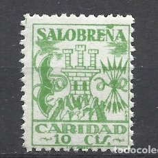 Sellos: 244- SELLO LOCAL ESPAÑA GUERRA CIVIL SALOBREÑA FALANGE GRANADA MNH** SOBRETASA SPAIN CIVIL WAR,ESPA. Lote 144839894