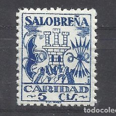 Sellos: 244A- SELLO LOCAL ESPAÑA GUERRA CIVIL SALOBREÑA FALANGE GRANADA MNH** SOBRETASA SPAIN CIVIL WAR,ESPA. Lote 144840118