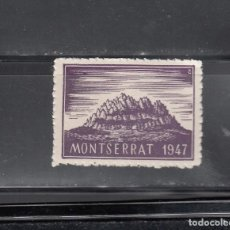 Sellos: MONTSERRT-1947. Lote 145000326