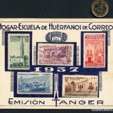 Sellos: GUERRA CIVIL, HOJA, HOGAR ESCUELA DE HUÉRFANOS DE CORREOS, TÁNGER, 1937. Lote 145019206