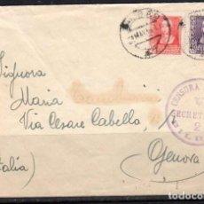Sellos: CARTA BILBAO 1938 CENSURA SECRETARIA 2 EN VIOLETA. RARA. Lote 145100798