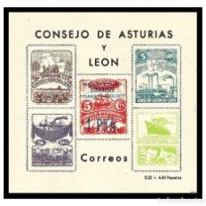 Sellos: ESPAÑA. CONSEJO DE ASTURIAS Y LEÓN. SOBRECARGA 1 PESETA. NUEVO** MNH. Lote 47880978