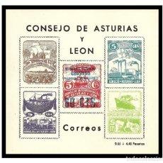Sellos: ESPAÑA. CONSEJO DE ASTURIAS Y LEÓN. SOBRECARGA 60 CENTIMOS. NUEVO** MNH. Lote 47881031