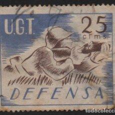Sellos: VIÑETA, U.G.T. 25 CTS, --DEFENSA-- VER FOTO. Lote 145154814