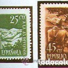 Sellos: AÑO 1938 (787-788) HOMENAJE A LA 43 DIVISION (NUEVO). Lote 145167826