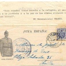 Sellos: GUERRA CIVIL. TIMBRE ESPECIAL MOVIL DE 5 CTS. DE MEDINA SIDONIA A SEVILLA. 1938. Lote 145178294