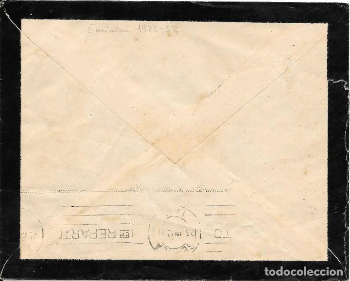 Sellos: GUERRA CIVIL. TIMBRE ESPECIAL MOVIL DE 20 CTS. DE SAN LUCAR A SEVILLA. 1937 - Foto 2 - 145179906
