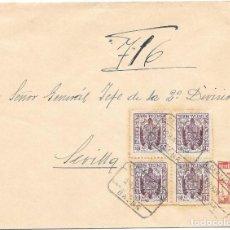 Sellos: GUERRA CIVIL. TIMBRE ESPECIAL MOVIL DE 20 CTS. DE BAENA A SEVILLA. 1938. Lote 145180214