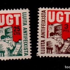 Selos: GG 1982-83 GUERRA CIVIL U.G.T. - LLUITA ANTIFEIXISTA SERIE COMPLETA GUILLAMON Nº 1982-83 NUEVOS. Lote 145397422