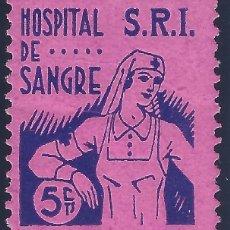 Sellos: GUERRA CIVIL. HOSPITAL DE SANGRE. S.R.I. EXCELENTE VALOR. MUY ESCASO. MNH **. Lote 145449838