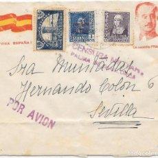 Sellos: CORREO AEREO. SOBRE PATRIOTICO CIRCULADO DE PALMA DE MALLORCA A SEVILLA. 1938. Lote 145742798