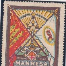 Sellos: VIÑETA, MANRESA CELEBRARA SOLEMNES FIESTAS, . Lote 145750410