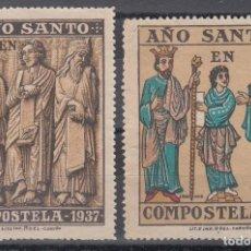 Sellos: AÑO SANTO, SANTIAGO DE COMPOSTELA, (LA CORUÑA). Lote 145752446