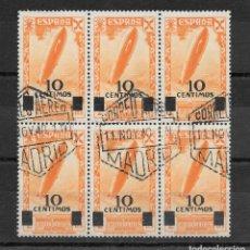 Sellos: BENEFICIENCIA. EDIFIL 52. BLOQUE DE 6. CORREO AEREO. 1940. CATALOGO + 50 € . Lote 146020238