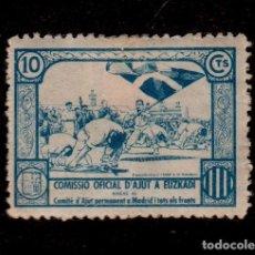 Briefmarken - CL2-450 Guerra Civil - EUZKADI - Comissio Oficial d'Ajut a Euzkadi -Espatadantzaris - 10 cts. Azul - 41527366