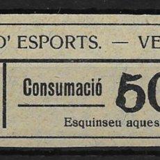 Sellos: EL VENDRELL (TARRAGONA). EDIFIL NO CATALOGADO 50 CTS.. Lote 146199338