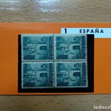 Selos: 1942 AYUNTAMIENTO DE BARCELONA .PUERTA GOTICA DEL AYUNTAMIENTO. Lote 146311762