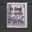 Sellos: 1936 -1939 ESPAÑA GUERRA CIVIL CANARIAS EDIFIL 47 * MH - 18/1. Lote 146436058