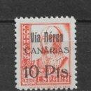 Sellos: 1936 -1939 ESPAÑA GUERRA CIVIL CANARIAS EDIFIL 49 ** MNH - 18/1. Lote 146436350