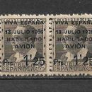 Sellos: 1936 ESPAÑA GUERRA CIVIL CANARIAS EDIFIL 3 1.25P EN 5C ** MNH - 18/2. Lote 146440258