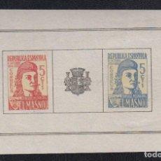 Timbres: EL MASNOU (BARCELONA). EDIFIL 35 *. Lote 146507102