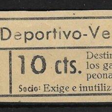 Sellos: EL VENDRELL (TARRAGONA). 10 CTS.. Lote 146550834