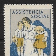 Francobolli: SEVA (BARCELONA). EDIFIL NUM 1*. Lote 146616674