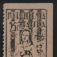 Sellos: SEU DE URGELL, 25 CTS, DEFENSA PASIVA, VER FOTO. Lote 146731390