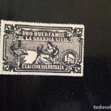 Sellos: PRO HUERFANOS DE LA GUARDIA CIVIL 1 PESETA. Lote 146754330