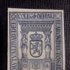 Sellos: SELLO FISCAL - MUTUALIDAD DEL COLEGIO OFICIAL DE ARQUITECTOS DE LEÓN - 15 CTS -. Lote 146812098