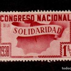 Sellos: GG- 2438 GUERRA CIVIL CONGRESO NACIONAL DE SOLIDARIDAD 1938 VALOR 1 PTA. CON FIJASELLOS. Lote 147008258