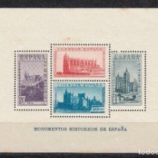 Sellos: 1938 EDIFIL 847** HOJA NUEVA SIN CHARNELA. MONUMENTOS HISTORICOS. Lote 147107469