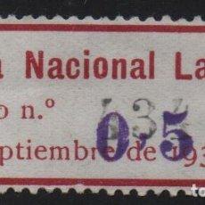Sellos: LIGA NACIONAL LAICA, 0,50 PTAS, NO CATALOGADA, MUY RARA, VER FOTO. Lote 147148738