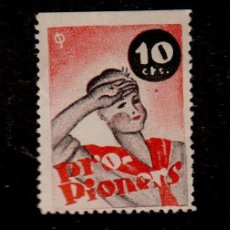 Sellos: GG 2396 GUERRA CIVIL PRO PIONERS 10 CTS. Lote 147161018