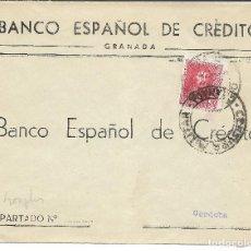 Sellos: ESPAÑA. SOBRE CIRCULADO DESDE GRANADA A CÓRDOBA CON SELLO DE FERNANDO. Lote 147210298