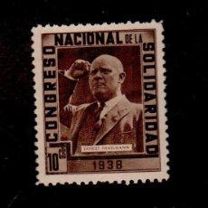 Sellos: GG- 2428 GUERRA CIVIL CONGRESO NACIONAL DE SOLIDARIDAD 1938 ERNEST THAELMANN SIN GOMA. Lote 147240994