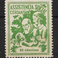Timbres: CERDANYOLA (BARCELONA). EDIFIL NUM. 4*. Lote 147293638