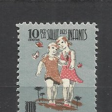 Sellos: 462A-MNH** PER LA SALUT DELS INFANTS 1936-1937 REPUBLICA SPAIN CIVIL ,LOCAL WAR POLITICAL LABELS.SEL. Lote 147324938