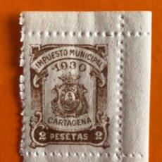 Sellos: CARTAGENA- MURCIA- RAROS- DOS SELLOS DE 2 PESETAS-AYUNTAMIENTO- IMPUESTO MUNICIPAL- AÑO 1.930. Lote 147344774