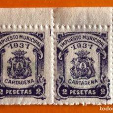 Sellos: CARTAGENA- MURCIA- RAROS- DOS SELLOS 2 PESETAS- AYUNTAMIENTO- IMPUESTO MUNICIPAL- AÑO 1.931. Lote 147345214