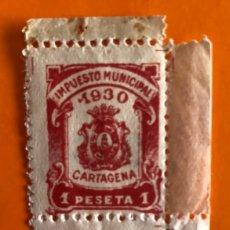 Sellos: CARTAGENA- MURCIA- RAROS- DOS SELLOS UNA PESETA- AYUNTAMIENTO- IMPUESTO MUNICIPAL AÑO 1.930. Lote 147345462