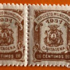 Sellos: CARTAGENA- MURCIA- RAROS- DOS SELLOS 20 CENTIMOS- AYUNTAMIENTO- IMPUESTO MUNICIPAL AÑO 1.931. Lote 147345854